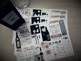 堀之内酒店新聞