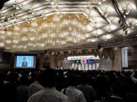 九州大会。
