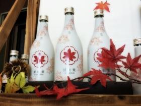 ロックが美味い日本酒。