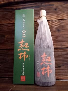 八千代伝 熟柿。