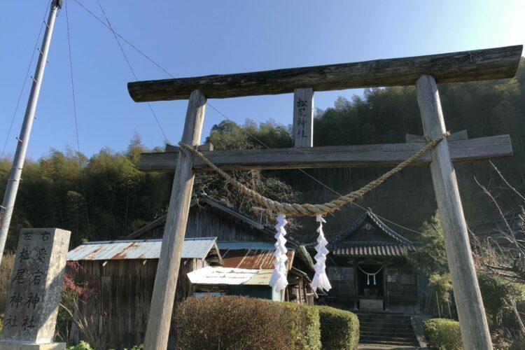 第2回戦國焼酎「松尾大社」本格焼酎グランプリ 出立報告祈願祭