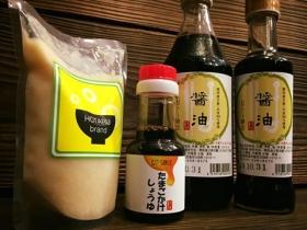 鹿児島で唯一の手造り醤油。