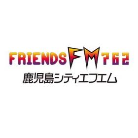 鹿児島シティエフエム フレンズFM762に出演します。