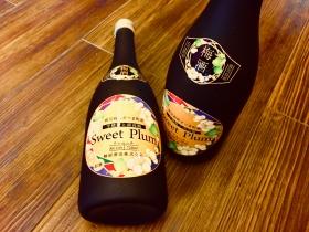 Sweet Plum 梅酒