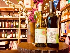 マヴィ創立20周年記念オリジナルオーガニックワイン
