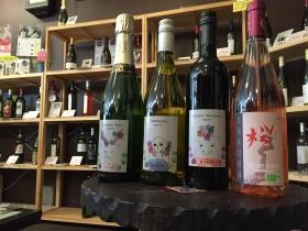 19th Anniversary 特別醸造オーガニックワイン