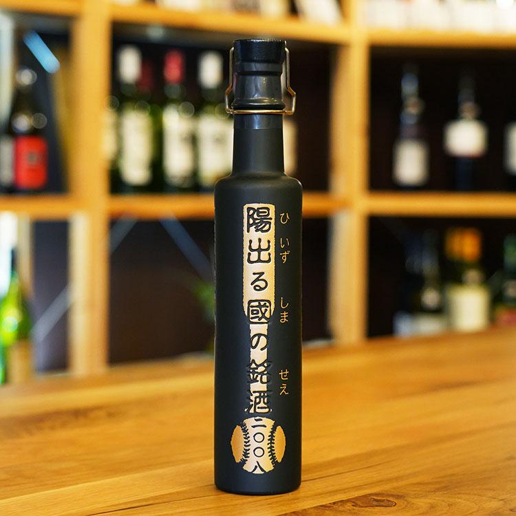 陽出る國の銘酒 2008 42~44度 360ml 喜界島 朝日酒造