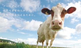 本日は【乳の日】です!