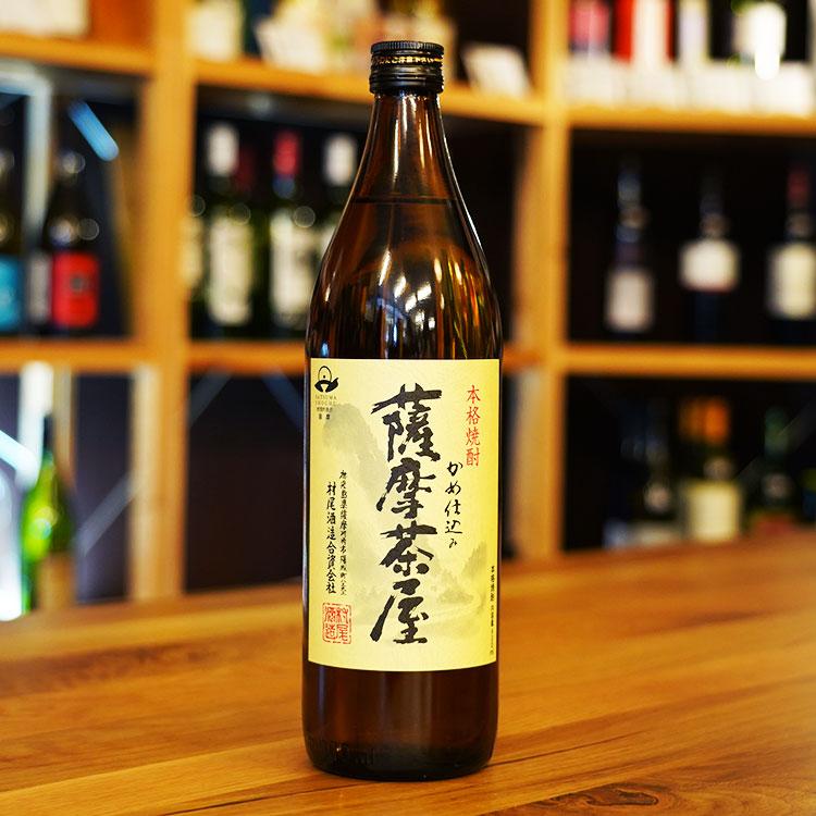 薩摩茶屋 25度 900ml 村尾酒造