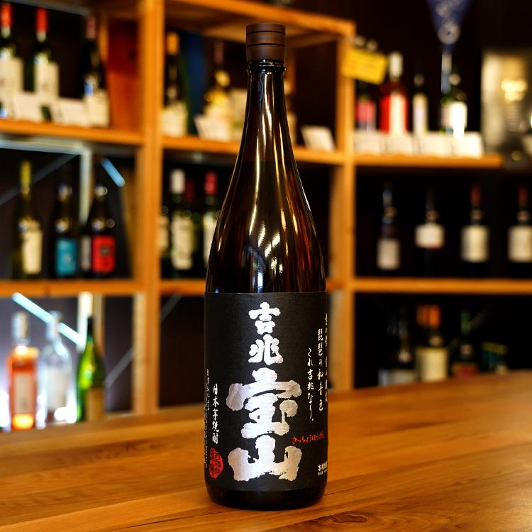 吉兆宝山 25度 1800ml 西酒造
