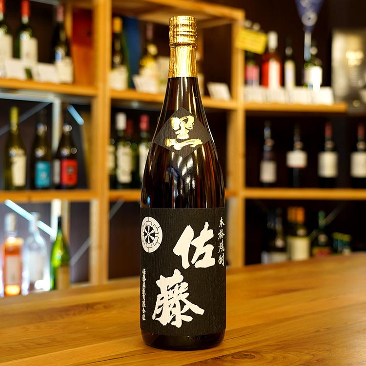 佐藤 黒麹 25度 1800ml 佐藤酒造