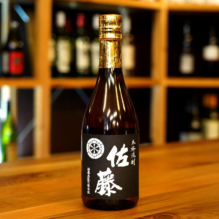 佐藤 黒麹 25度 720ml 佐藤酒造