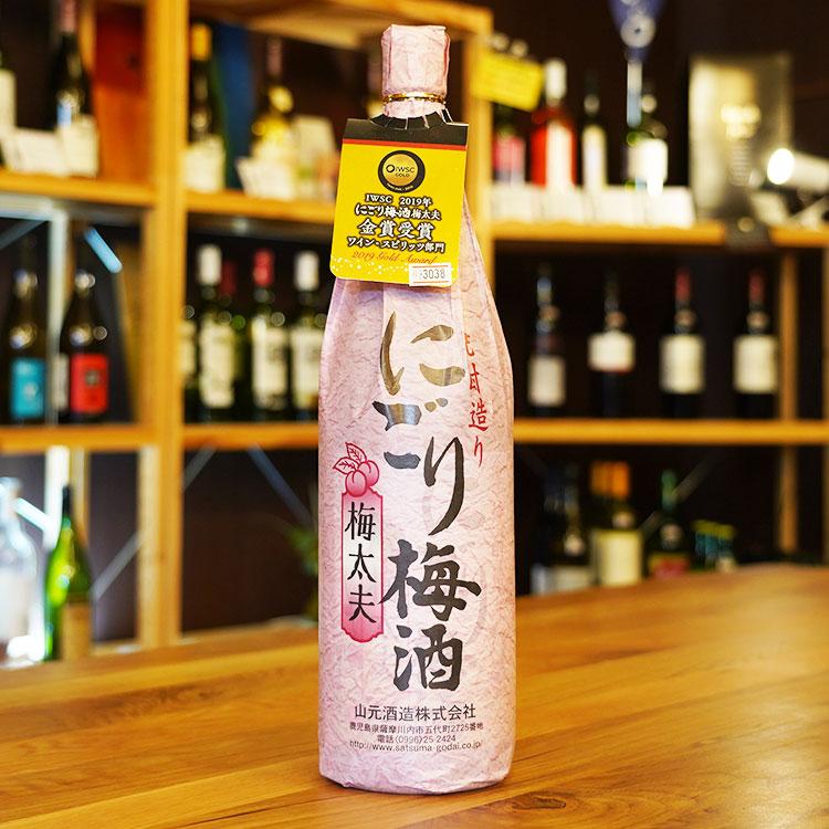 にごり梅酒 12度 1800ml 山元酒造