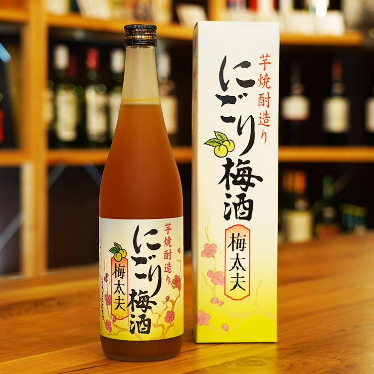 にごり梅酒 12度 720ml 山元酒造