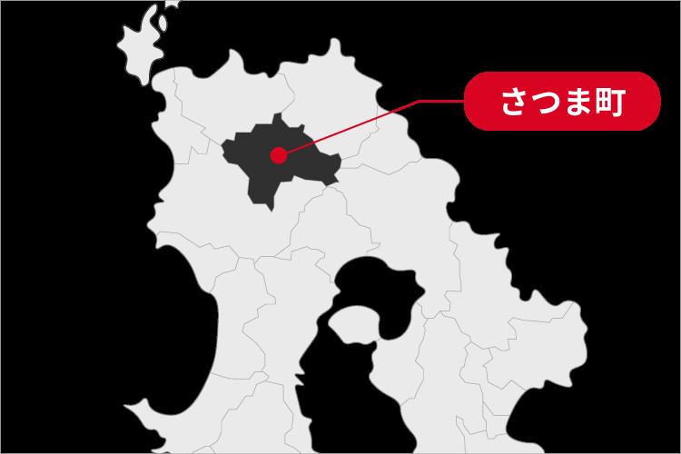 さつま町地図
