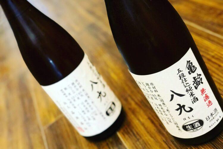 亀齢 八九 五段仕込純米酒 生酒