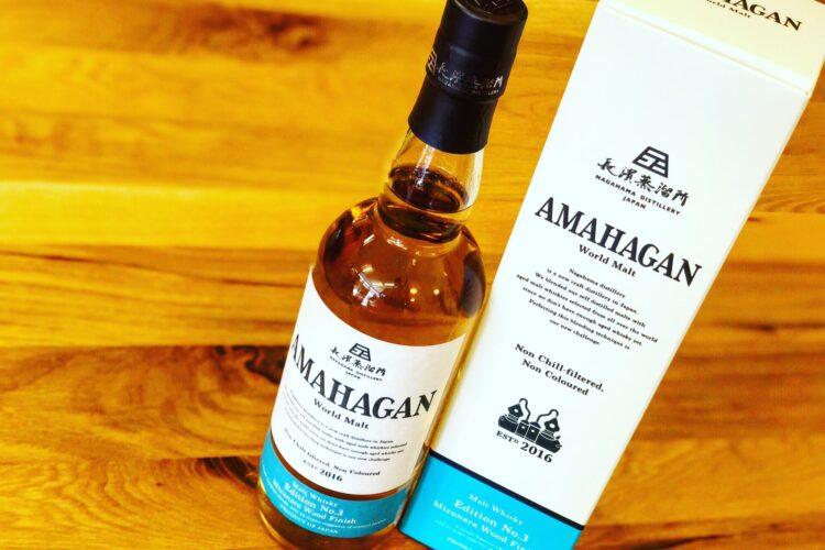 AMAHAGAN Edition No.3 Mizunara Wood Finish