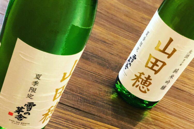 うんまカモンinさつま町のお礼と、雪の茅舎 純米吟醸生酒 山田穂 入荷です。