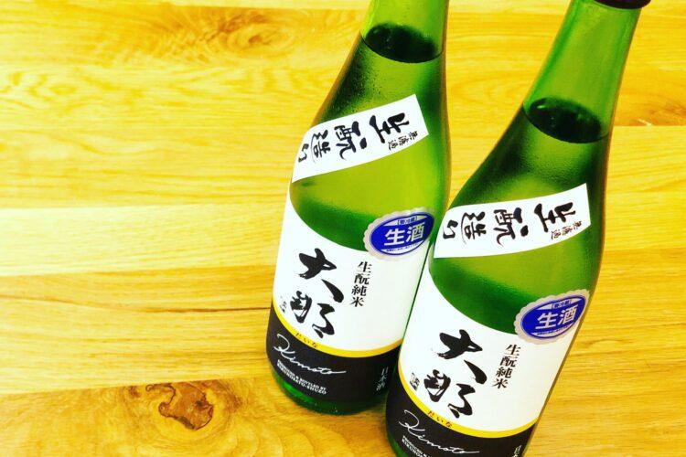 大那 特別純米 美山錦 無濾過生酒 生酛造り 菊の里酒造さんより入荷!
