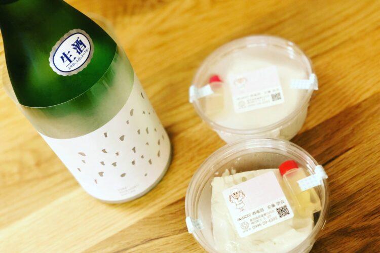 土佐しらぎく ナチュール「水」直汲み生&嶺岡豆腐特製お出汁付き入荷です!