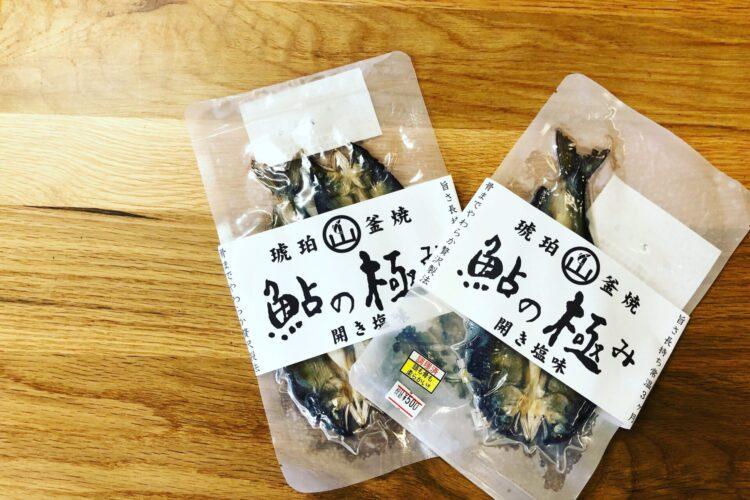 琥珀釜焼 鮎の極み 山崎水産さんから入荷です!