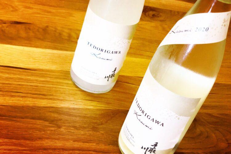 手取川 純米大吟醸 𝒌𝒂𝒔𝒖𝒎𝒊 生酒の入荷と、メダカ水槽買い換え交渉。