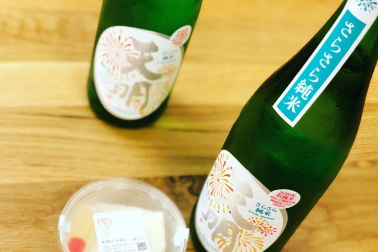 天明さらさら純米 lovely summer2021と、特製お出汁付き嶺岡豆腐の入荷です!