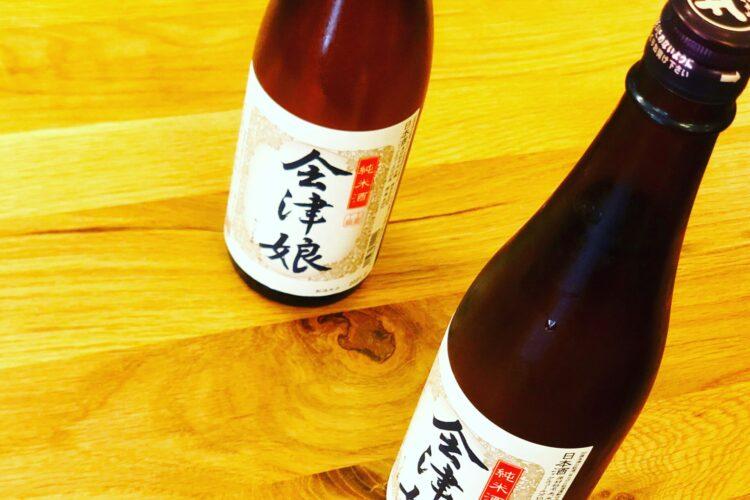 会津娘 純米酒の入荷と、東京オリンピック開会式。