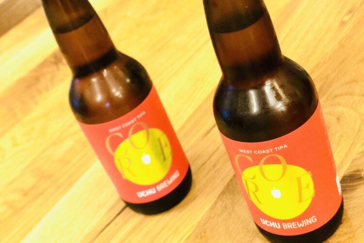 2週間ぶりに嶺岡豆腐の入荷!!と、KAMIKATZクラフトビールの定番化、そして!うちゅうビールも久々に。