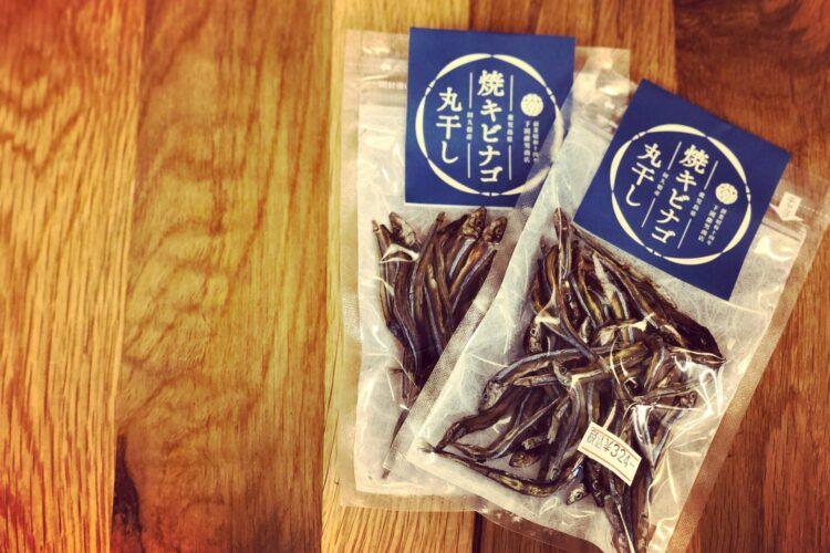 焼キビナゴ丸干しが下園薩男商店さんから入荷!おやつにも最高。