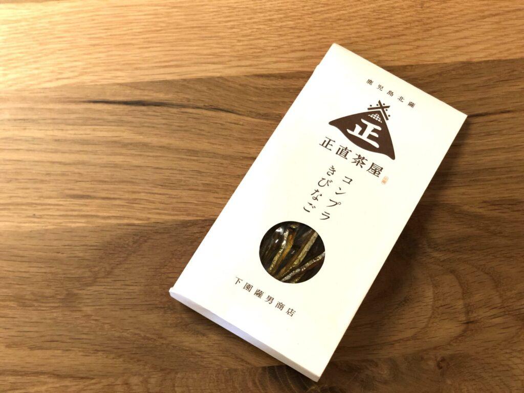 コンプラきびなご 60g(固形量20g) 下園薩男商店
