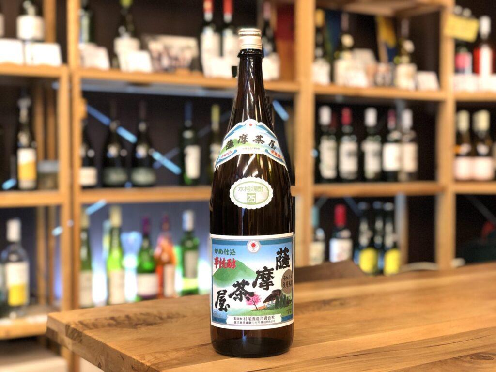 薩摩茶屋 令和3年8月蒸溜新焼酎 25度 1800ml 村尾酒造