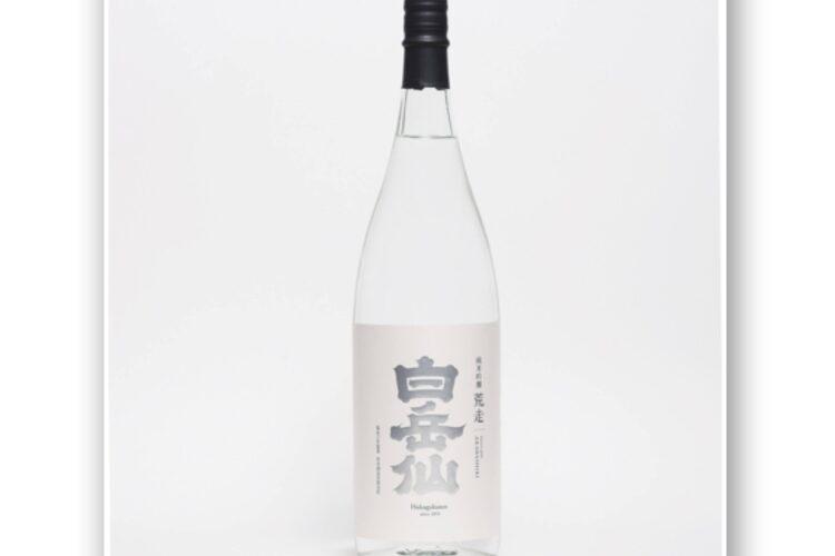 【先行予約の御案内】白岳仙 新酒純米吟醸 荒走 ARABASHIRI