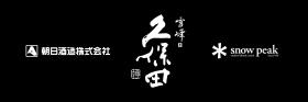 3点ロゴセット_修正